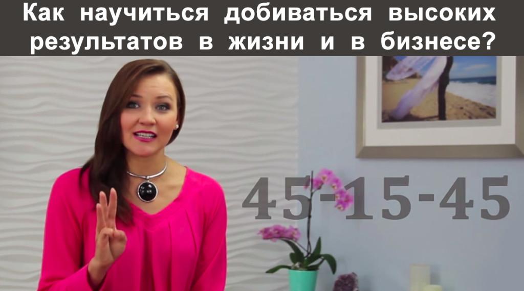 ОльгаЯковлева-video4-post1