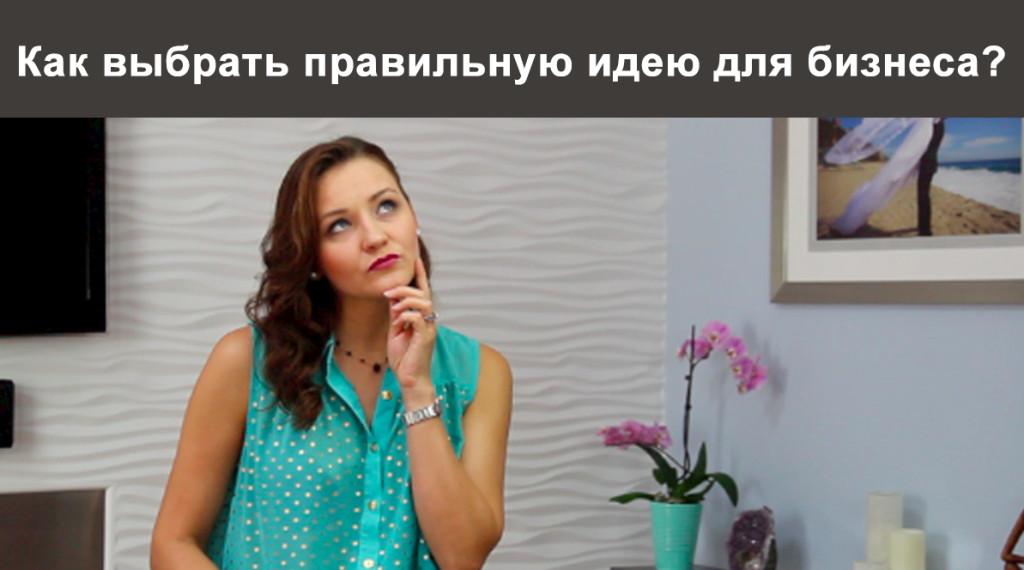 ОльгаЯковлева-video5-post2