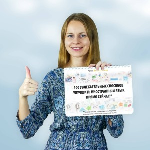 OlgaYAkovleva.GlobalExpertsAcademy.ElenaRuvel-1