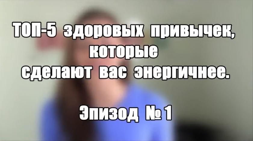 эпизод 1