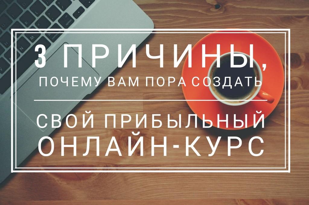 АкадемияЭкспертов.ОльгаЯковлева152
