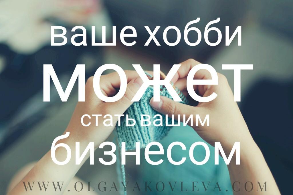 АкадемияЭкспертов.ОльгаЯковлева157