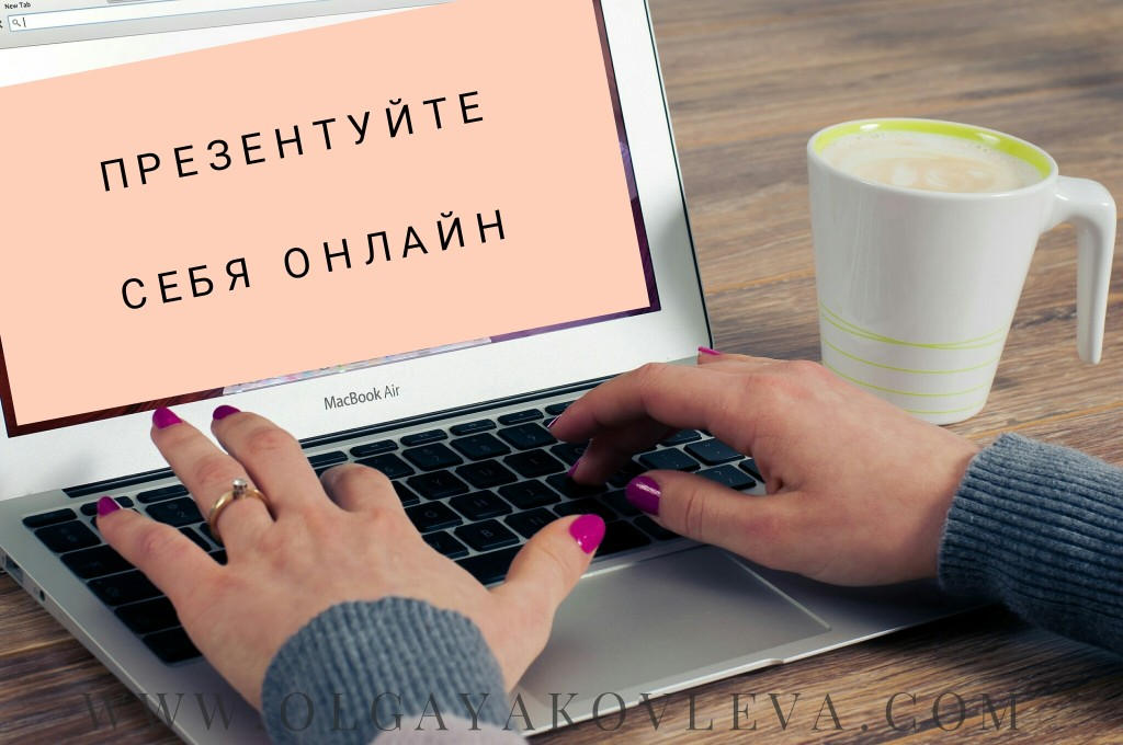АкадемияЭкспертов.ОльгаЯковлева159