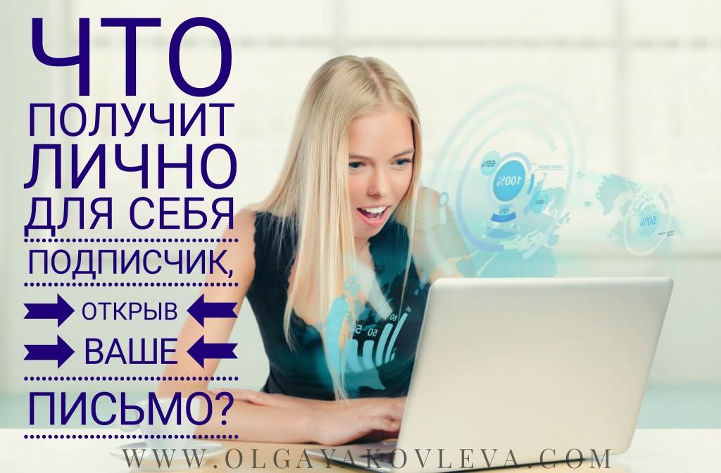 АкадемияЭкспертов.ОльгаЯковлева167