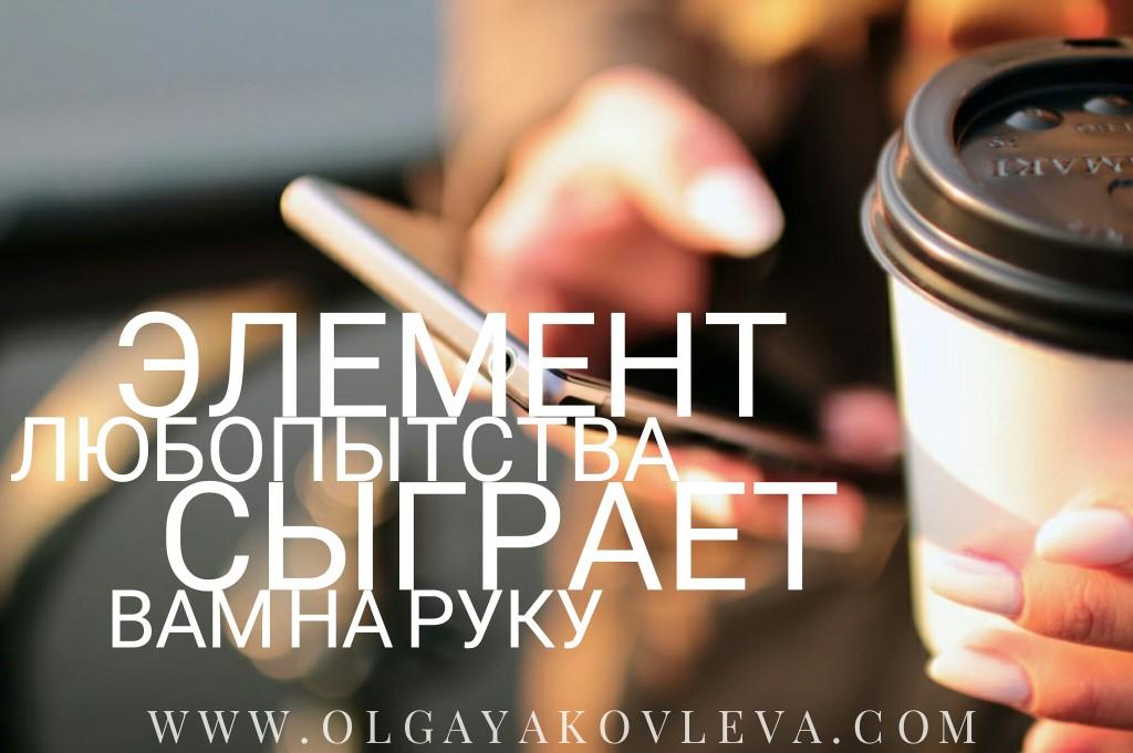 АкадемияЭкспертов.ОльгаЯковлева168