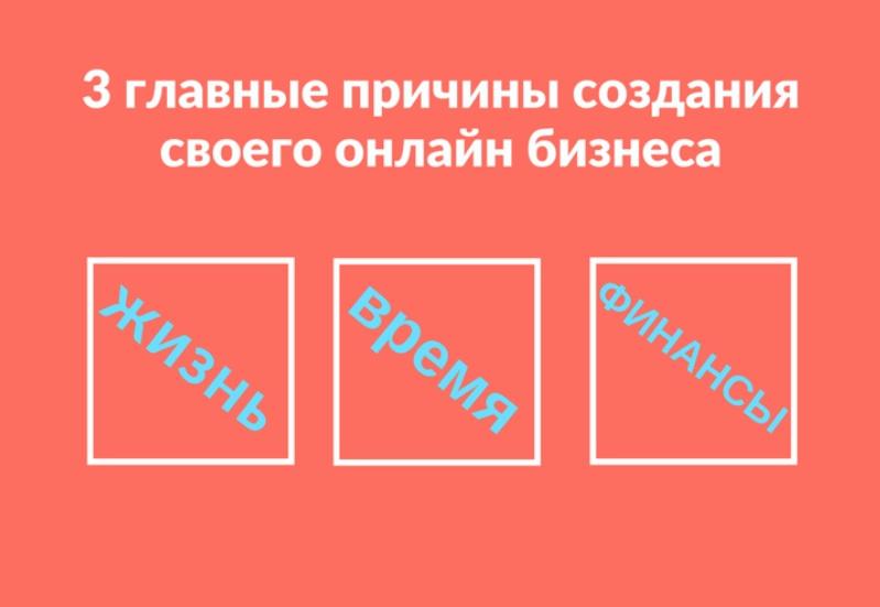 АкадемияЭкспертов.ОльгаЯковлева173