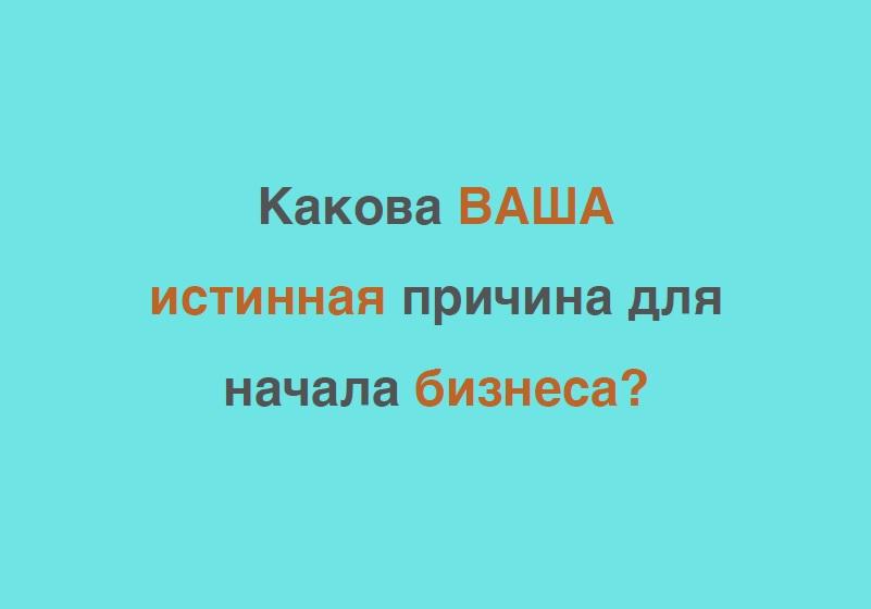 АкадемияЭкспертов.ОльгаЯковлева175