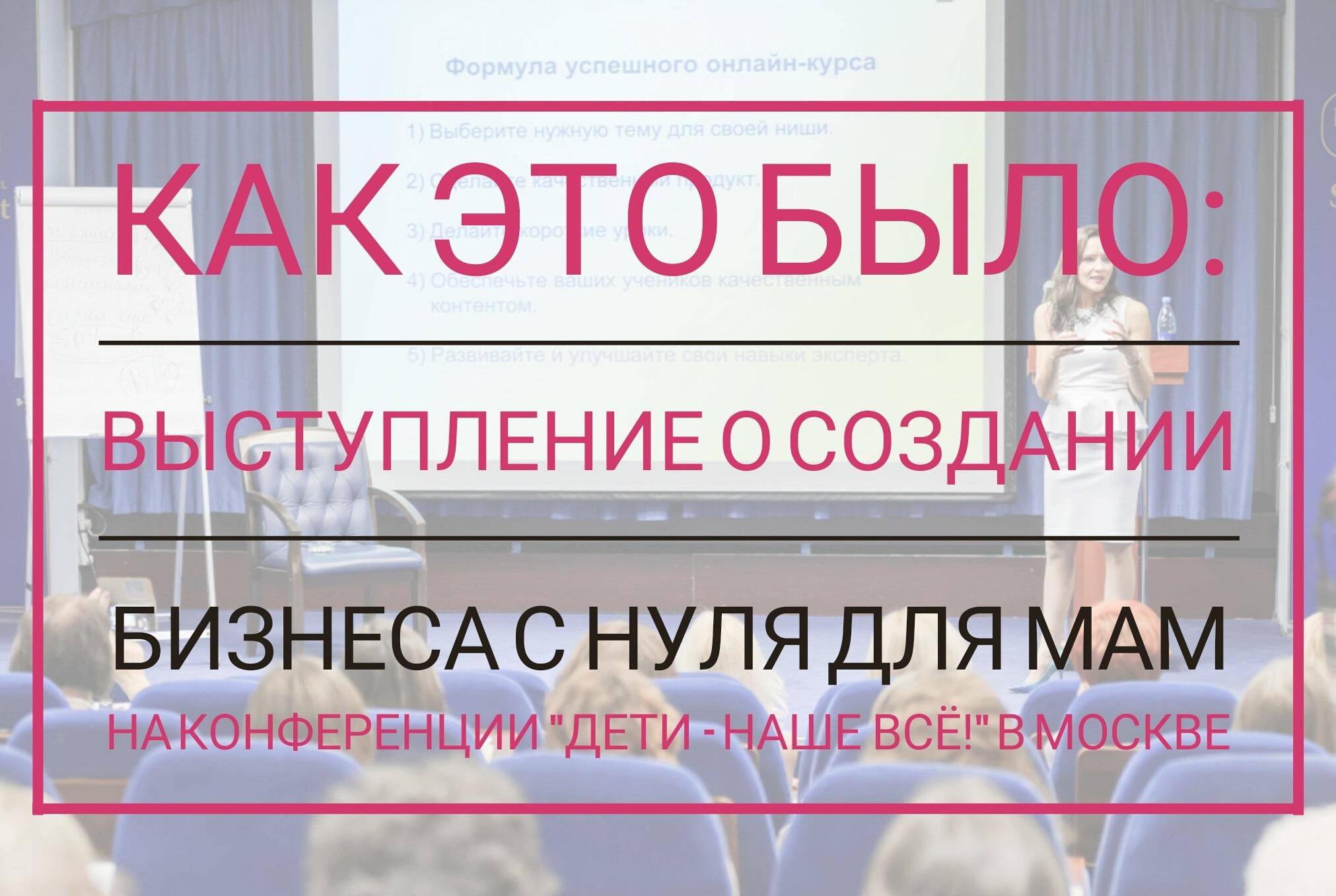 АкадемияЭкспертов.ОльгаЯковлева189