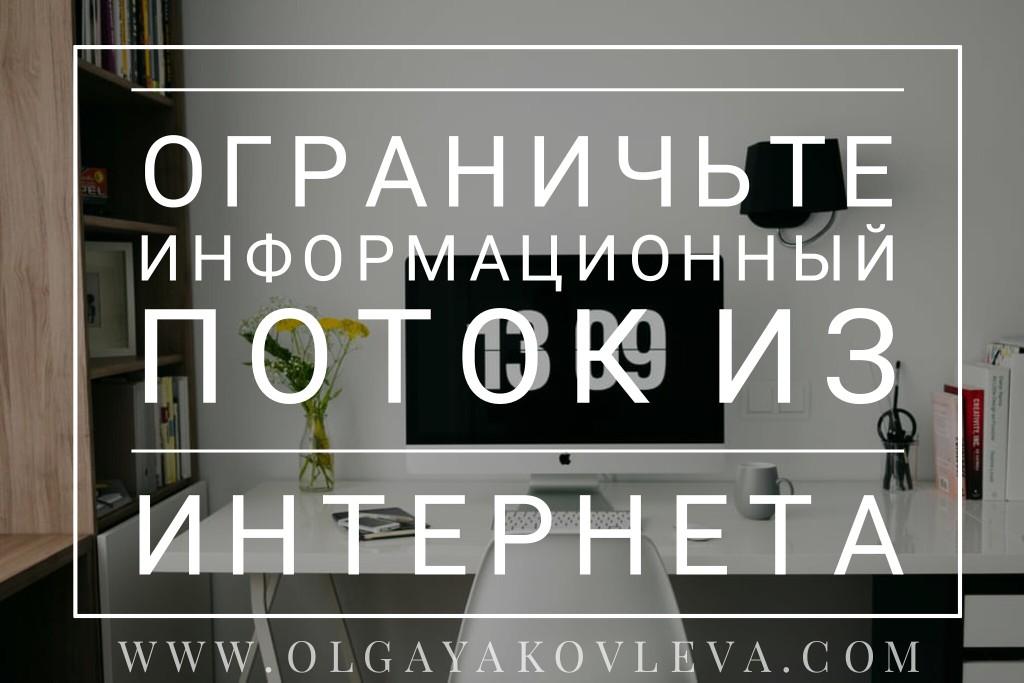 АкадемияЭкспертов.ОльгаЯковлева199