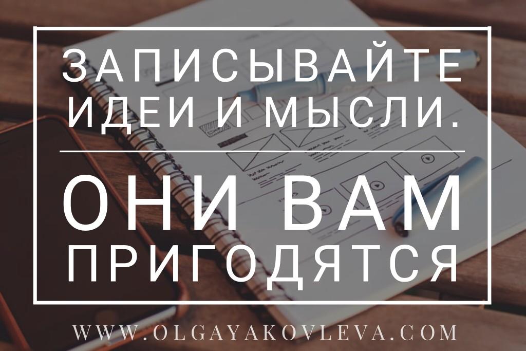 АкадемияЭкспертов.ОльгаЯковлева200