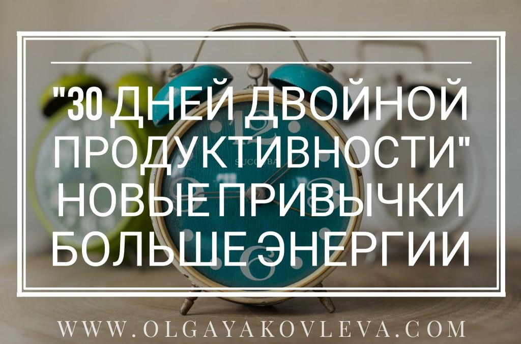 АкадемияЭкспертов.ОльгаЯковлева201