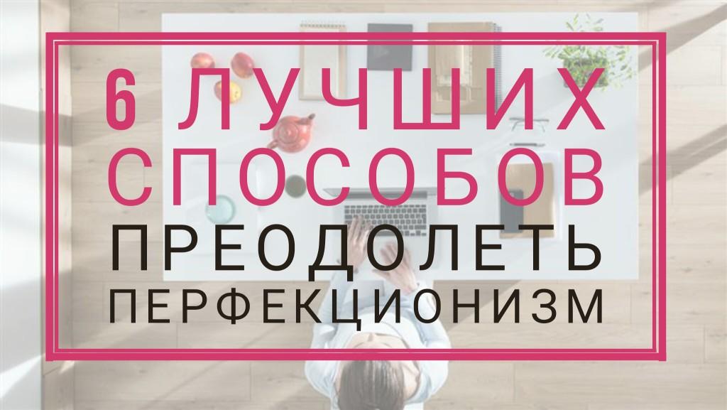АкадемияЭкспертов.ОльгаЯковлева202