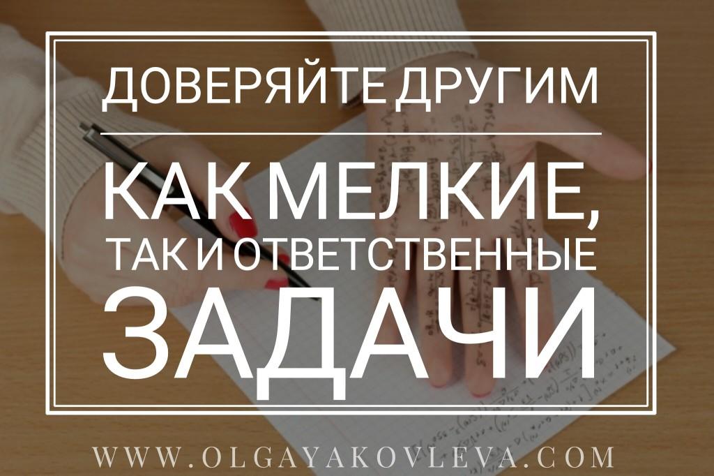 АкадемияЭкспертов.ОльгаЯковлева205