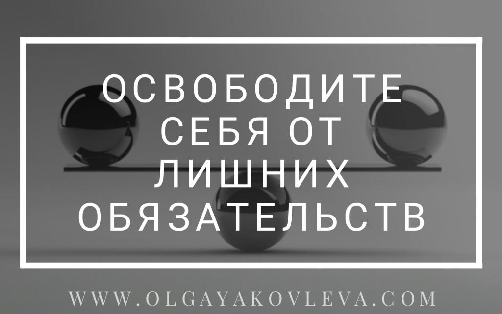 АкадемияЭкспертов.ОльгаЯковлева206