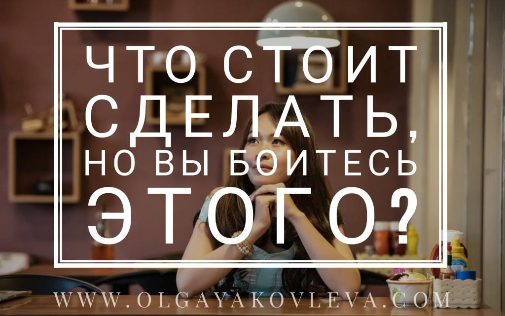 АкадемияЭкспертов.ОльгаЯковлева209