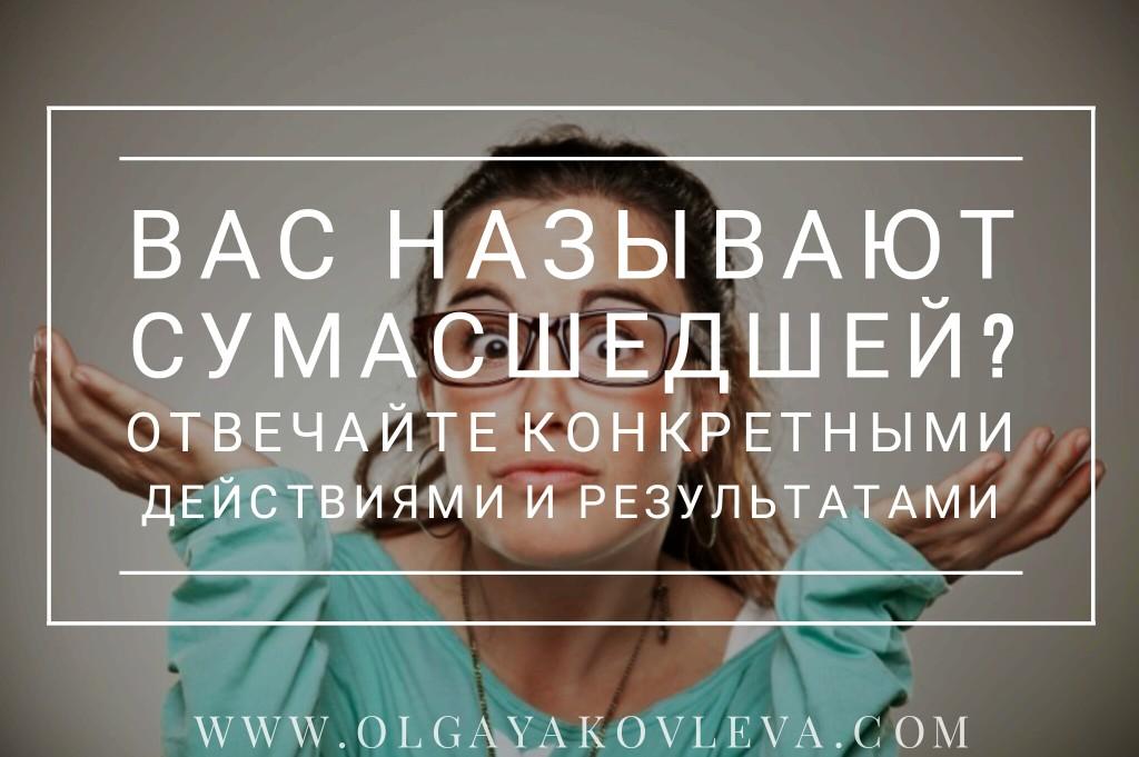 АкадемияЭкспертов.ОльгаЯковлева218