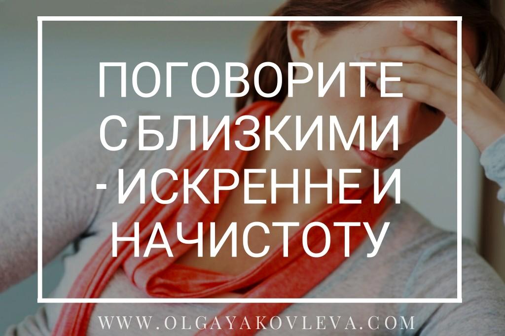 АкадемияЭкспертов.ОльгаЯковлева220