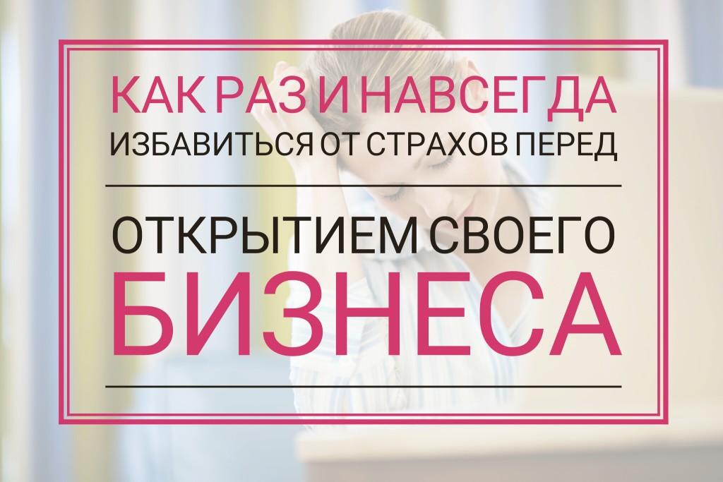АкадемияЭкспертов.ОльгаЯковлева222