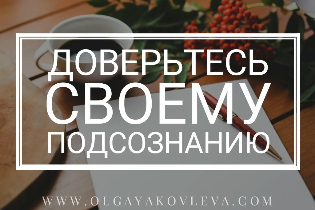 АкадемияЭкспертов.ОльгаЯковлева230