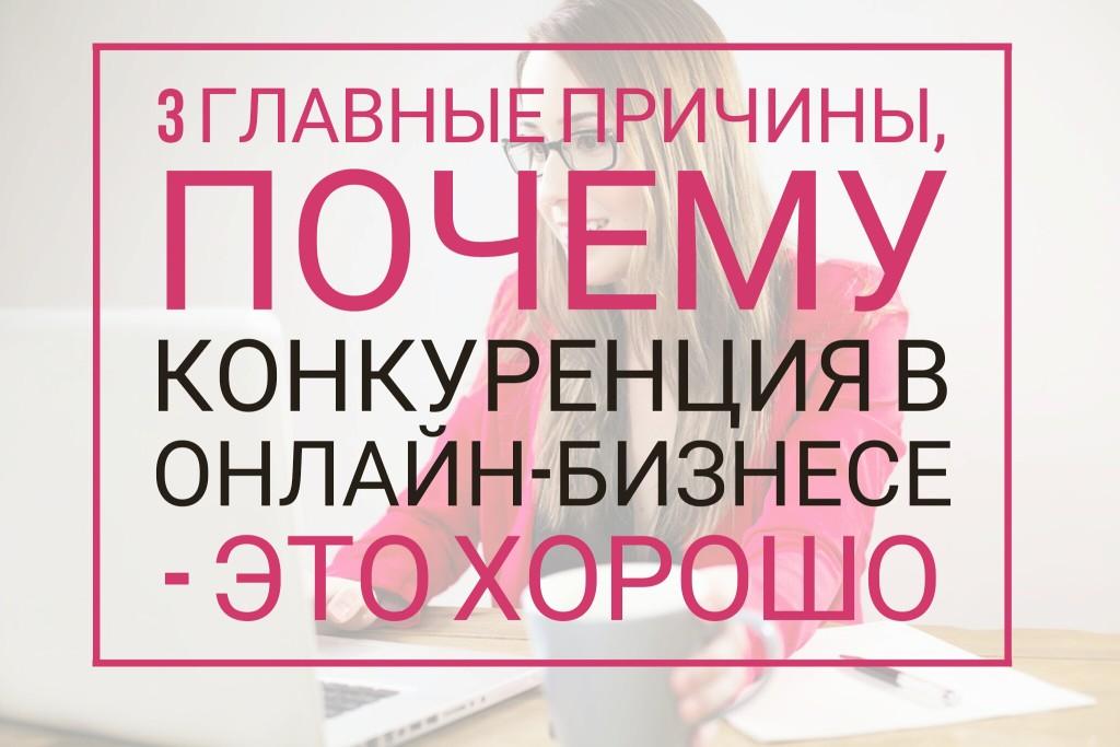 АкадемияЭкспертов.ОльгаЯковлева253