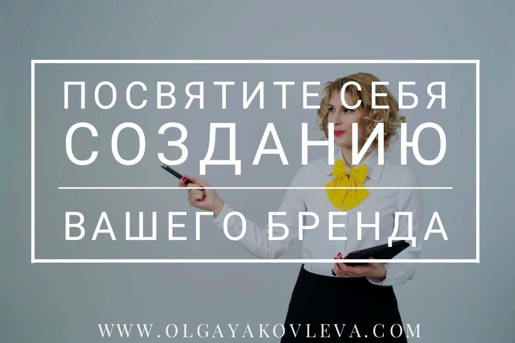АкадемияЭкспертов.ОльгаЯковлева256