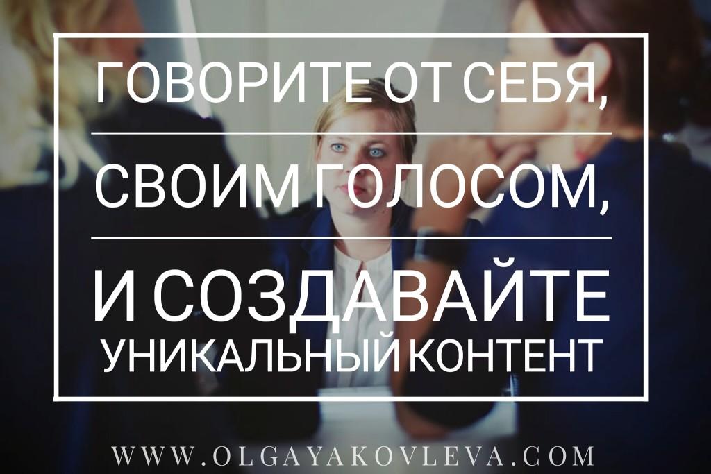 АкадемияЭкспертов.ОльгаЯковлева257