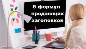 АкадемияЭкспертов.ОльгаЯковлева72