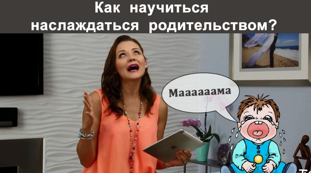 ОльгаЯковлева-video3-post1