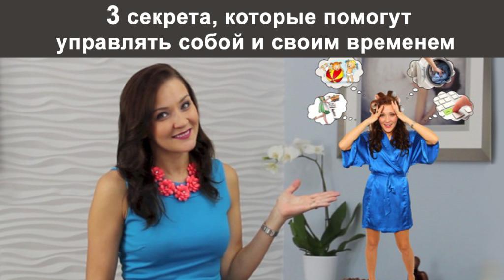 OlgaYakovleva.com-5 (1)