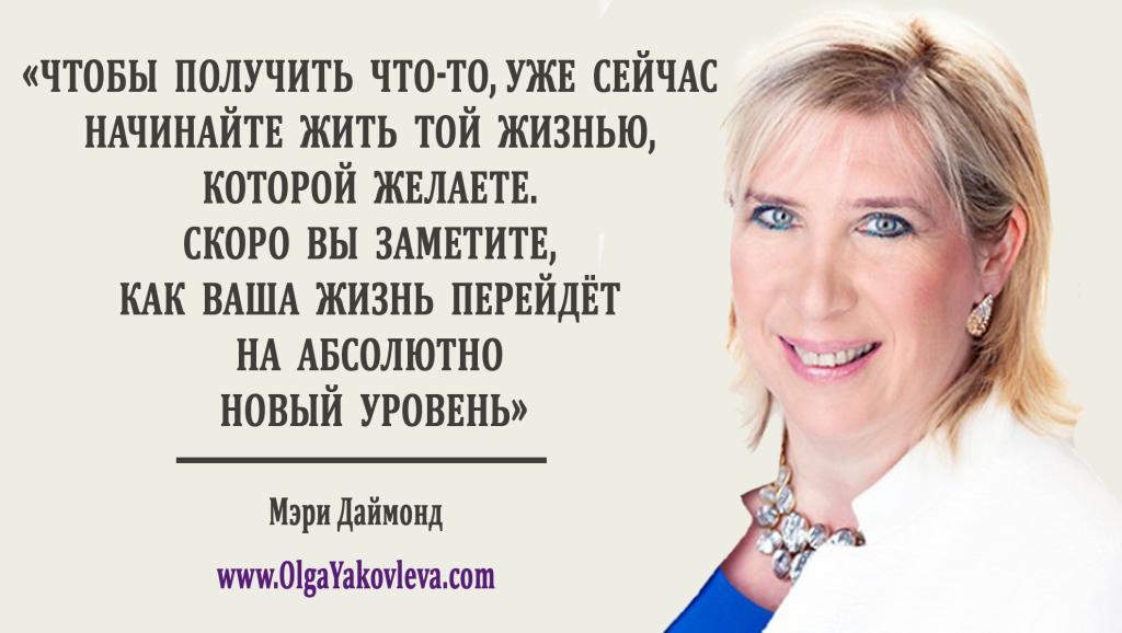OlgaYakovleva.com-6