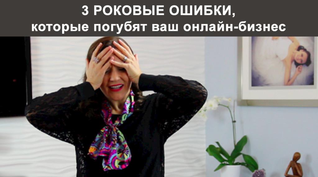 OlgaYakovleva.com