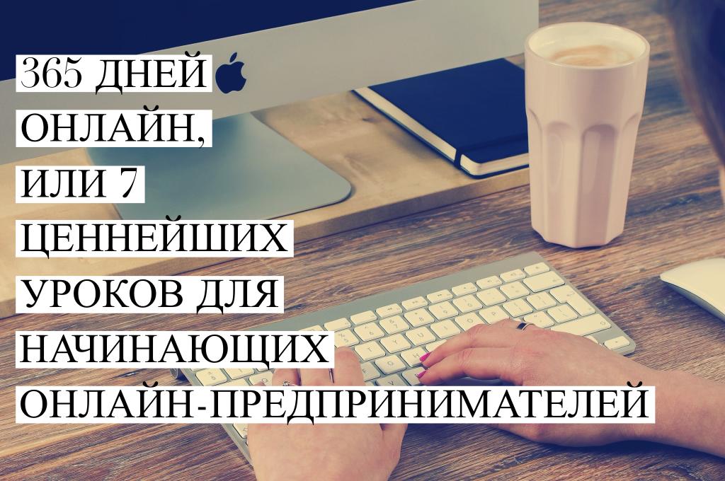 АкадемияЭкспертов.ОльгаЯковлева121