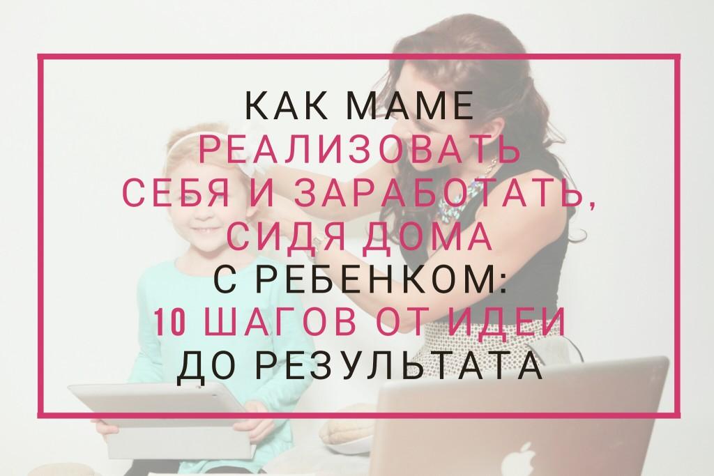 АкадемияЭкспертов.ОльгаЯковлева156