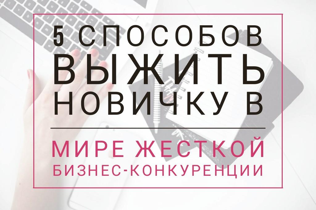 АкадемияЭкспертов.ОльгаЯковлева162