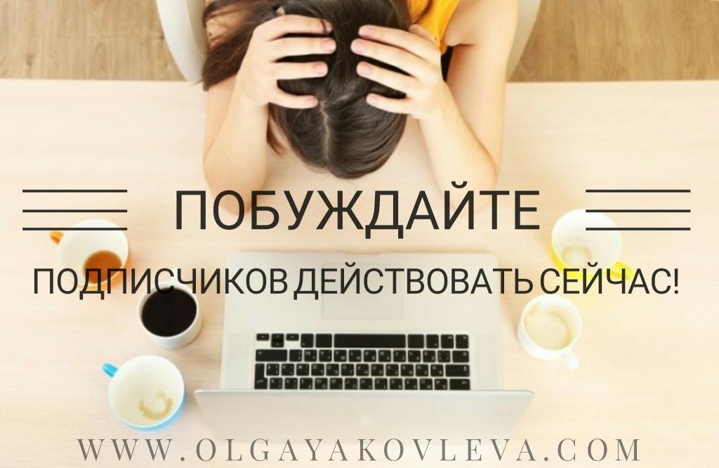 АкадемияЭкспертов.ОльгаЯковлева169