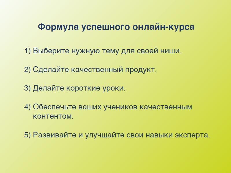 АкадемияЭкспертов.ОльгаЯковлева179