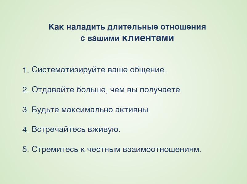 АкадемияЭкспертов.ОльгаЯковлева180