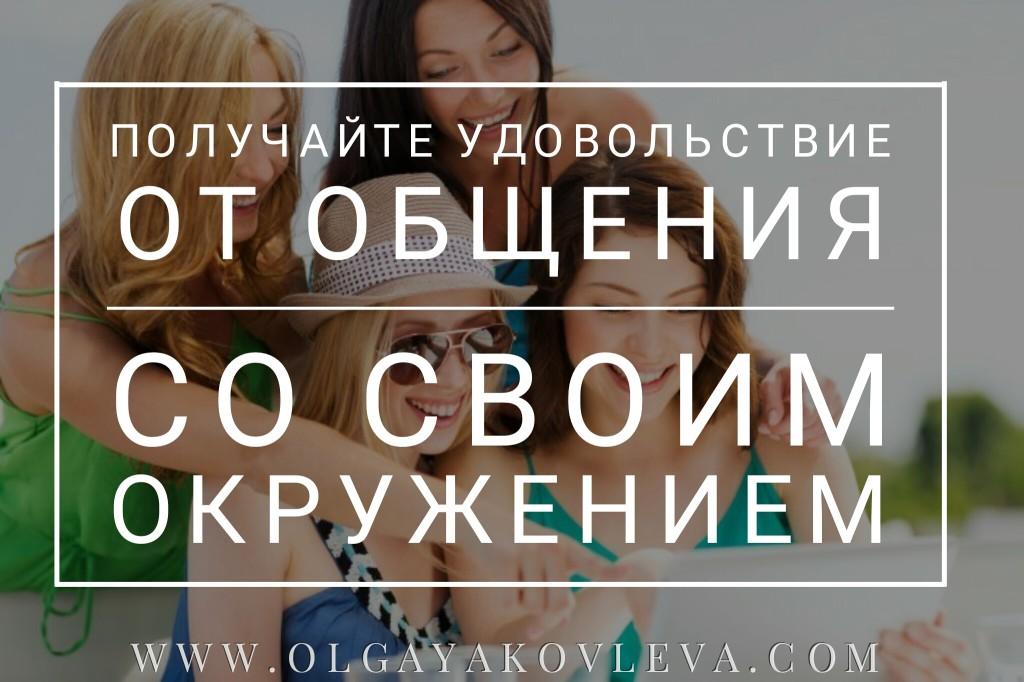 АкадемияЭкспертов.ОльгаЯковлева204