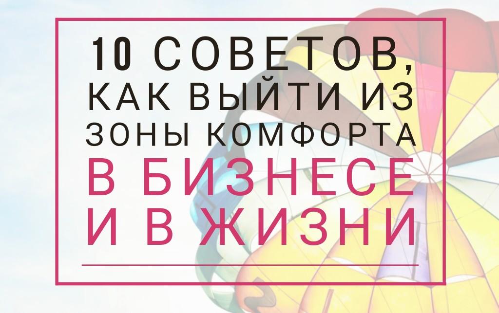 АкадемияЭкспертов.ОльгаЯковлева207