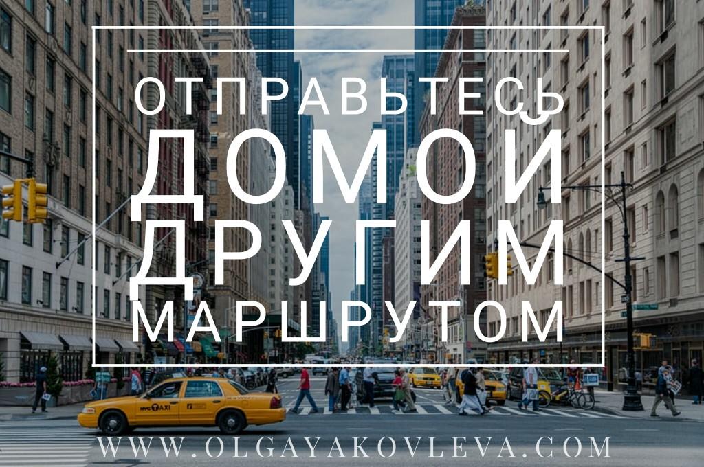 АкадемияЭкспертов.ОльгаЯковлева212