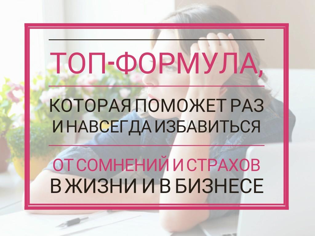 АкадемияЭкспертов.ОльгаЯковлева228