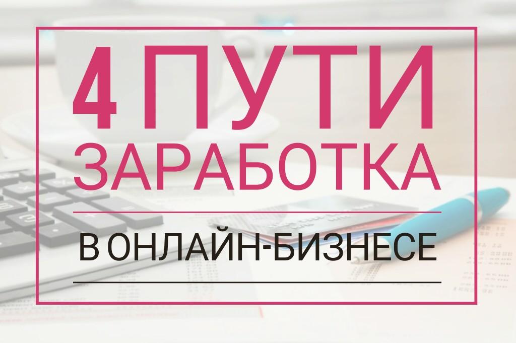 АкадемияЭкспертов.ОльгаЯковлева248