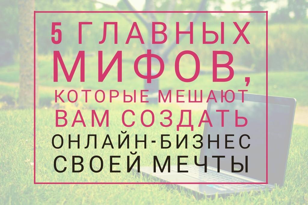 АкадемияЭкспертов.ОльгаЯковлева258